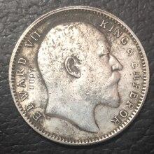 1908 индийский одна рупия монета с серебряным покрытием для копирования