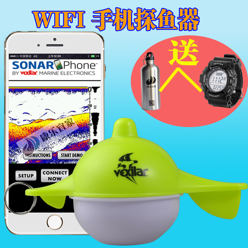 Vexil ar for mobile phone fish finder wireless wifi sonar for Phone fish finder