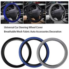 New 1pcs Wear-resistant Car Steering Wheel Cover 14.96in Breathable Mesh Fabric Auto Accessory Decoration Black/Gray/Blue