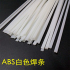 HOT ABS palstic rod 50PCS Plastic welding rods welder rods for plastic welder gun/hot air gun 1pc=1meter