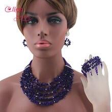 Модные новые африканские бусины набор ювелирных изделий фиолетовые