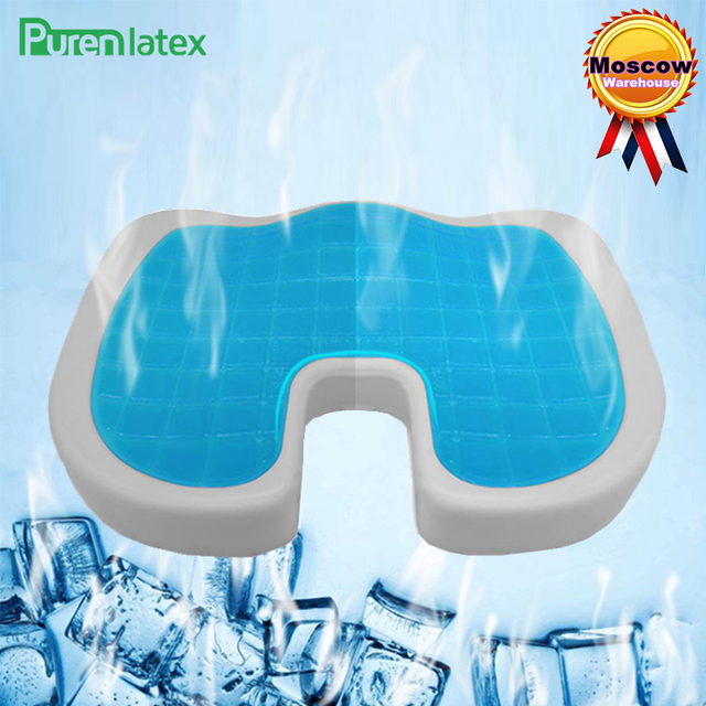 PurenLatex 46*36 U Shape Silicone Gel Cushion Memory Foam Pillow Coccyx Protect Slow Rebound Summer Cool Chair Cushion Seat Mat