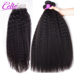 Celie Kinky Straight Brazilian Hair Bundles With Closure Human Hair 3 Bundles With Closure 4Pcs/Lot Remy Brazilian Hair Weave