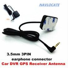 3,5 gps-приемник, антенный модуль для автомобильного видеорегистратора, gps регистратор, отслеживающий запись, аксессуары для антенны для A118, для A118C, автомобильный видеорегистратор