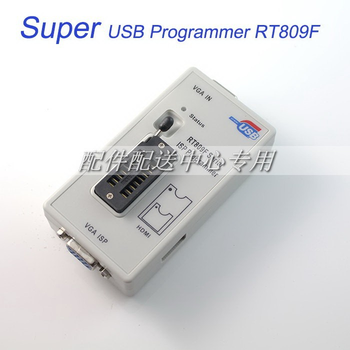 Super Multi Function LCD BIOS Programmer ISP USB LCD Repair Tool RT809F W softerware Free Shipping