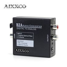 Check Price AIXXCO Mini D2A Digital Optical Coax Coaxial Toslink to Analog RCA L/R Audio Converter