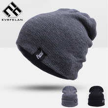 Hot Sales!Unisex Brand Winter Hat For Men Skullies Beanies Women Men Cap Fashion Warm Knit Beanies Hat Elasticity Free Shipping