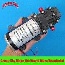 8L/Min 100W pressure micro diaphragm water pump