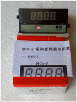 Free Shipping Transducer Special Digital Display Table Sensor Table DP3 S Analog Quantity Input