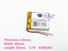 3 7V 450mAh 403035 Lithium Polymer Li Po li ion Rechargeable Battery cells For Mp3 MP4