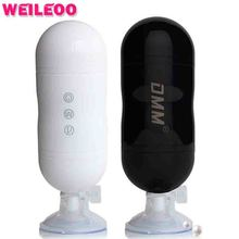 12 speed touch control penis massage real pussy electric male masturbator for man sex toy for