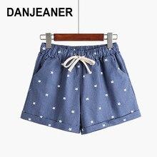 2018 Brand New Summer Women Casual Elastic Waist Cotton Shorts Printed Cat Drawstring Slim Shorts Candy Colors Women Shorts