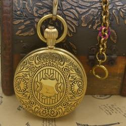 Bronze Copper Brass Mechanical Man Pocket Watch New Retro Vintage Classic Fob Watch Wholesale Good Quality Short Waist Chain