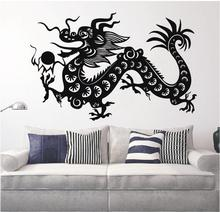 Wall Sticker Vinyl Chinese Dragon Fantasy Mascot Symbol DIY Lucky Home Decor Mural Carving Self-adesivo Paper WA-28