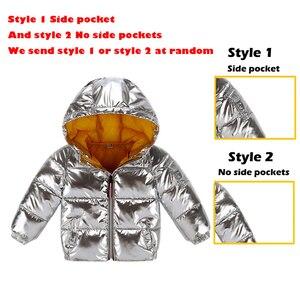 Image 5 - HH garçons manteaux veste dhiver enfants vers le bas coton manteau imperméable snowsuit rose or argent veste à capuche parka filles vers le bas manteaux