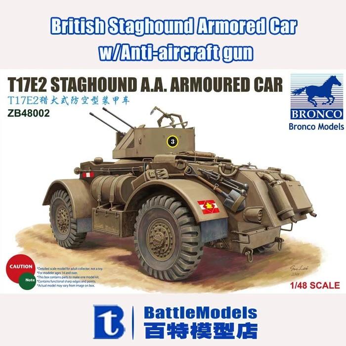Bronco modelo 1/35 escala modelos militares # ZB48002 britânico Staghound carro blindado w / Anti aircraft gun kit modelo de plástico plastic model kits model kitbronco models - AliExpress
