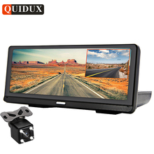 QUIDUX 8.0″ Car DVR GPS Navigation FHD 1080P Android car video camera recorder ADAS Night Vision WiFi Remote monitoring Dashcam