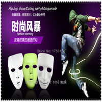 Scary White Face Halloween Masquerade DIY Mime Mask Ball Party Costume Masks Hip Hop Face Cool
