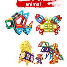 20PCS,128PCS,168PCS Medium Magnetic Blocks Models Building Toy Magnetic Designer Enlighten Bricks Educational Toys For Children