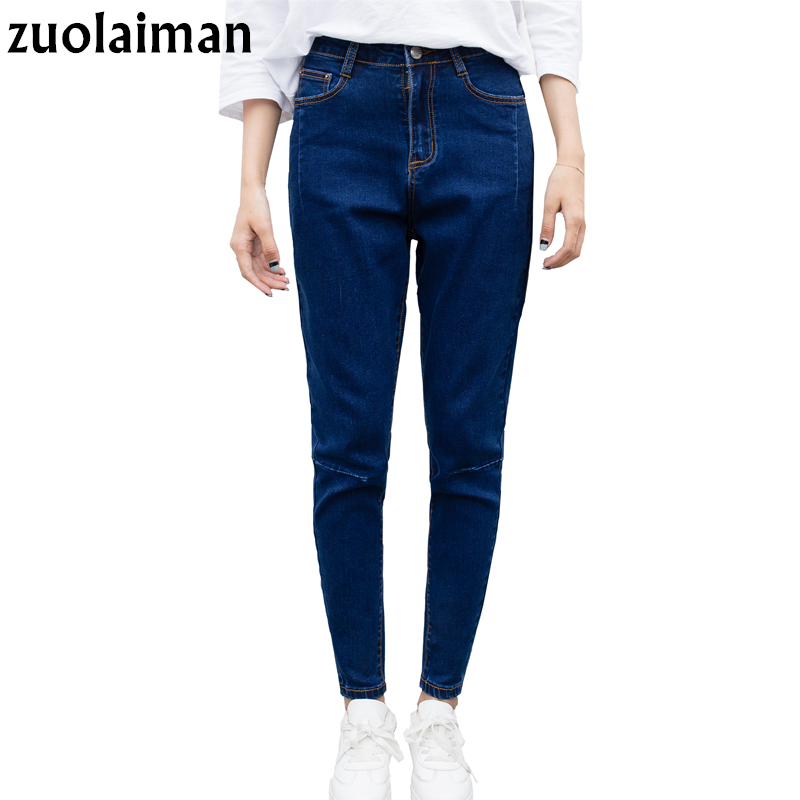 Fashion Women's Jeans High Waist Jeans Ankle-Length Harem Jeans Boyfriend Blue Denim Jeans Women Pencil Pants Female Trousers 2017 fashion summer women washed jeans scratched loose pants female vintage boyfriend harem denim pencil trousers ankle length