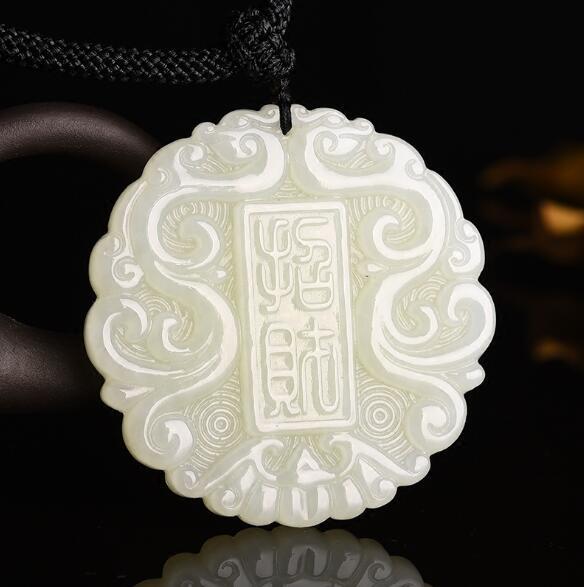 Pei Rating: Natural HeTian Yu White Jade Zodiac Dragon Yu Pei