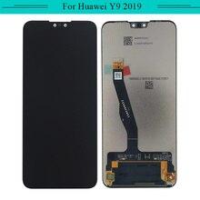 1 個の完全な液晶 Huawei 社 Y9 2019 JKM LX1 JKM LX3 フル lcd ディスプレイのタッチスクリーンガラスデジタイザアセンブリ送料無料