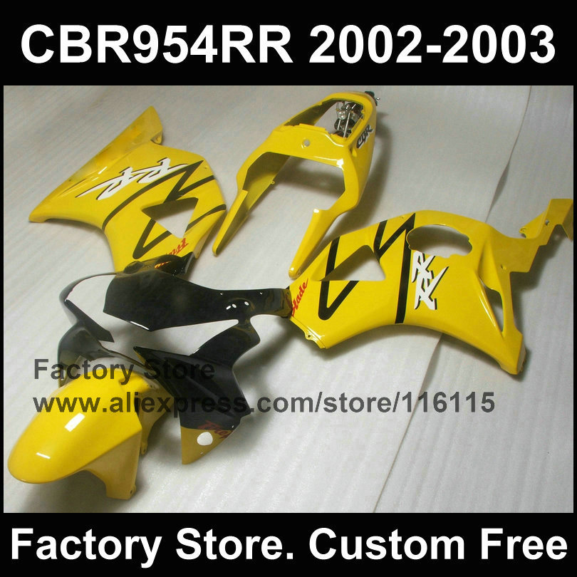 Customize free bodywork for HONDA CBR 900RR CBR 954RR 2002 2003 yellow black fairings CBR 900RR 02 03 motorcycle fairing parts