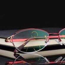 Lntelligence progresywne wieloogniskowe komercyjne okulary do czytania Bifocal czerwone damskie okulary na receptę pełny zestaw czytaj 501