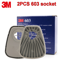 3M 603 Gas Masker Adapter 5N11 Filter Katoen 501 Filter Doos Socket 6200/7502/6800 Gas Masker Gewijd Filter adapter