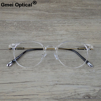 cc9565480b749 Gmei Optical Ultra-Light Transparent Eyeglasses Frame for Men and Women  Prescription Spectacles Eyewear Glasses A9084