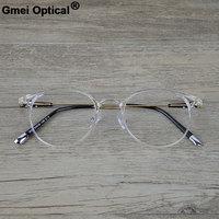 Gmei Optical Ultra Light Transparent Eyeglasses Frame for Men and Women Prescription Spectacles Eyewear Glasses A9084