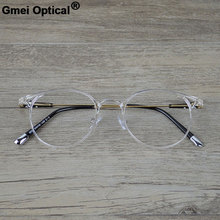 Gmei Optical Ultra-Light Transparent Eyeglasses Frame for Men and Women Prescription Spectacles Eyewear Glasses A9084