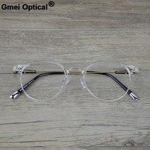 Gmei 광학 초경량 투명 안경 프레임 남성과 여성 처방 안경 안경 안경 a9084