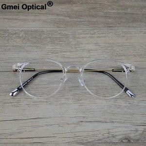Image 1 - Gmei אופטי במיוחד אור שקוף משקפיים מסגרת עבור גברים ונשים משקפי שמש משקפיים מרשם משקפיים A9084