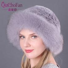 女性の時装リアルレックスウサギの毛皮ニットビーニートップ帽子本物のキツネの毛皮つばの女性の毛皮の帽子固体冬ロシア暖かい帽子 L