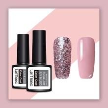 LEMOOC 2Pcs/Set  Pink Rose Gold Gel Nail Polish 8ml 3D Shinning Glitter Sequins Gel Varnish Soak Off UV Led Nail Art Laquer