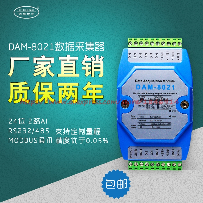 4-20mA Acquisition Module To RS485 Intelligent Analog Data Acquisition Module DAM-8021