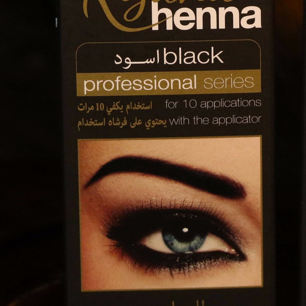 Ryana Henna Natural Eyebrow Eyeliner Tint Kit Brown Black Available