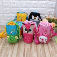 Insulation Bags Cup Sets Bottle Water Storage Messenger Bag Thermos Straw Cup Packages Feeder Warmer Cover Baby Bottle Huggers(China)