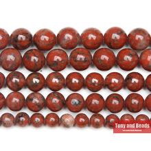 9th Aug Free Shipping Natural Stone Sesame Red Jaspers Round Loose Beads 15
