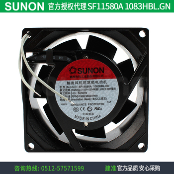 NEW SUNON SF11580A 1083HBL.GN 8038 115V0.15/0.13A AC cooling fan