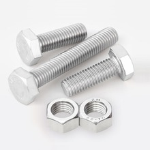 Six stainless steel nut six angle bolt and nut screw cap M4 5 grain / bag