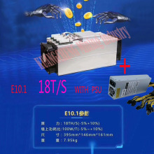 BTC МПБ Шахтер Ebit E10.1 18T SHA256 Asic шахтер с PSU лучше, чем E9i E9+ Antminer S9 S9k T9 S11 R4 Z11 Z9 WhatsMiner M3 T2T A9