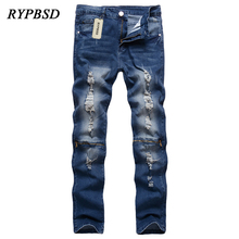 New Men's Knee Zipper Hole Ripped Jeans for Men Skinny Casual Pants Slim Pencil Stretch Nightclub Hip Hop Jean Trousers 6 Colors