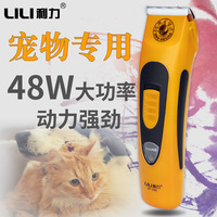 Electric power cut hair clippers pet clippers Teddy Shaver Rechargeable dog hairclipper Angora rabbit fader ZP296