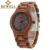 Caso quartz relógio de pulso de madeira display de calendário homens relógio de madeira bewell relógios dos homens pulseira de relógio senhoras relógio caixa de presente 086