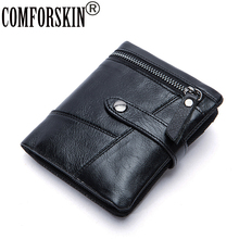 Patchwork Zipper Men Wallets 2017 New Arrivals 100% Genuine Leather Guaranteed Short Men Coin Purse European And American Style