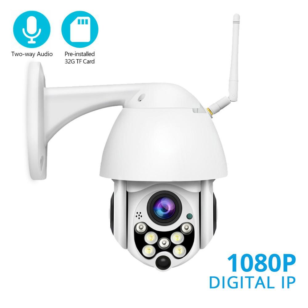 SANAN 1080P 720P Outdoor CCTV Camera Waterproof Wireless