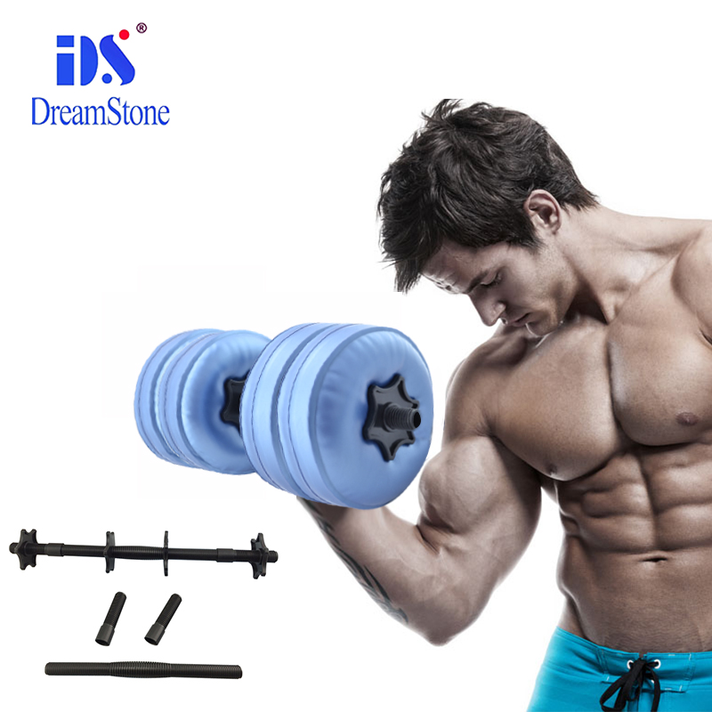 Newest arrival upgrade water dumbbell loss weight fitness gym equipment with extend handle adjustable dumbbell as seen on TV