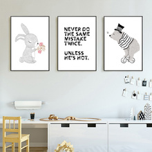 Bear Rabbit Canvas Art Nursery Posters Cartoon Inspirational Quote Prints Painting Nordic Wall Pictures Kids Bedroom Decoration